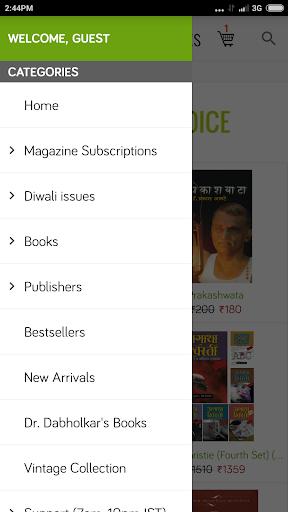 (APK) لوڈ، اتارنا Android/PC/Windows کے لئے مفت ڈاؤن لوڈ ایپس Menakabooks screenshot