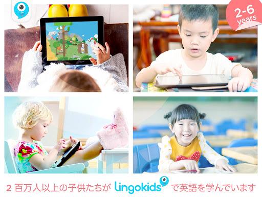 幼児向け- LINGOKIDSで英語を学びましょう