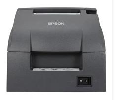 Kitchen Printer Troubleshooting - FAQs