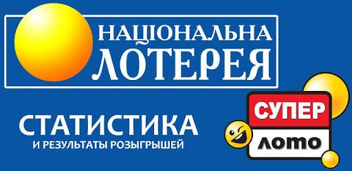 джекпот суперлото россия
