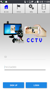 JenausCam CCTV – for baby, pet- screenshot thumbnail