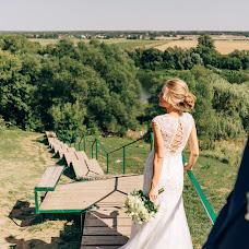Wedding photographer Anna Lisovaya (AnchutosFox). Photo of 11.09.2018