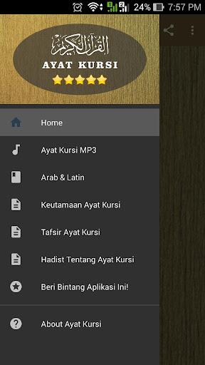 Download Ayat Kursi Mp3 Dan Teks Lengkap Google Play Softwares