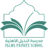 Palms Private School