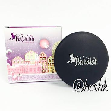 泰國超多明星代言化妝品牌Babalah