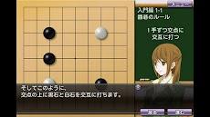 囲碁教室(入門編)のおすすめ画像2