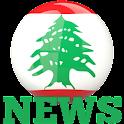 Lebanon News - Latest News icon