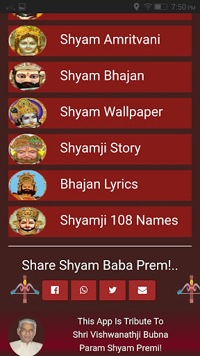 khatu shyam baba ka bhajan
