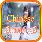 Musica china icon