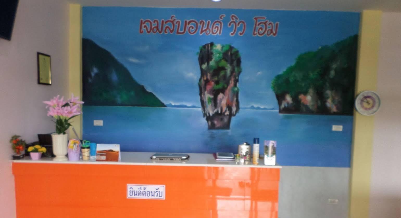 Murano PhangNga Bay