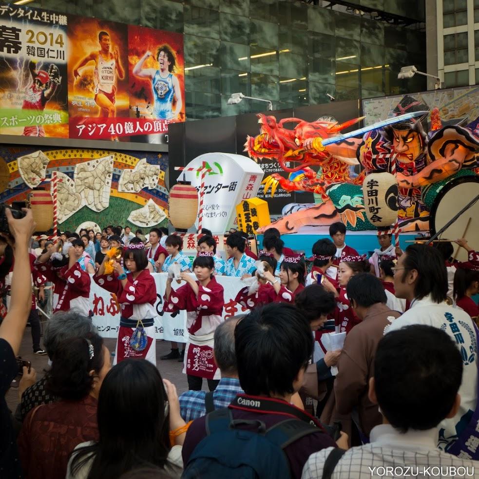 2014年 : 渋谷ねぶた祭り #1