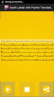 Surah Al Masad / Al Lahab Pashto Tilawat - náhled