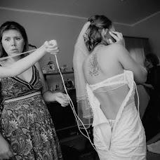 Wedding photographer Oleg Pankratov (pankratoff). Photo of 09.09.2015