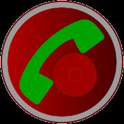 تسجيل المكالمات (مجانا)