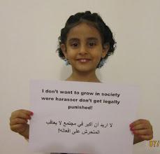 Photo: Via Safe Streets Yemen
