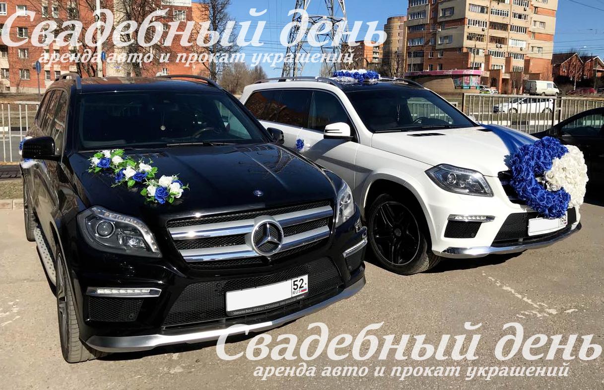 Mercedes GL в Нижнем Новгороде