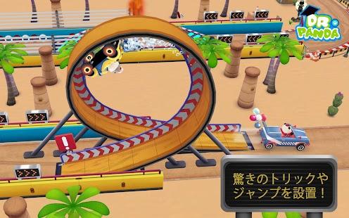 Dr. Pandaレーサー-おすすめ画像(3)