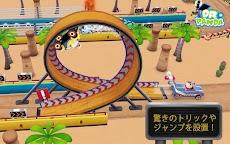 Dr. Pandaレーサーのおすすめ画像3