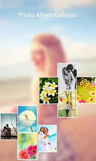 사진 믹서 : 사진 합성