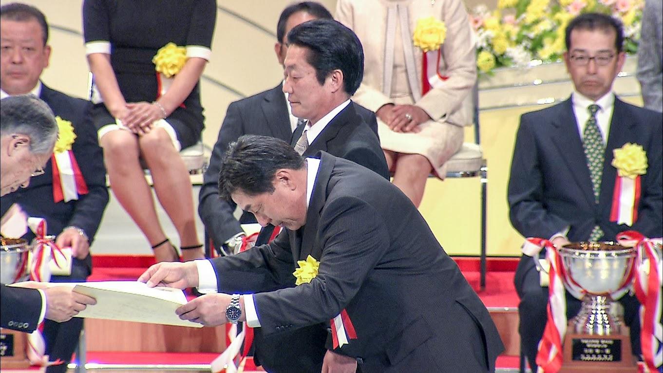 表彰式の様子(写真提供:NHK)