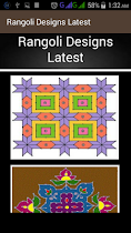 Rangoli Designs Latest - screenshot thumbnail 01