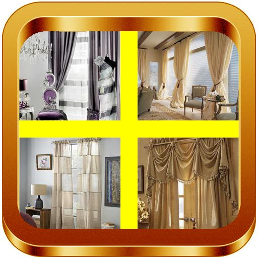 窗帘设计理念 生活 App LOGO-硬是要APP