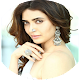 Download Karishma Tanna HD Wallpapers Download For PC Windows and Mac