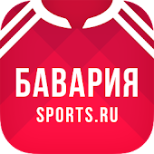 Бавария Android APK Download Free By Sports.ru