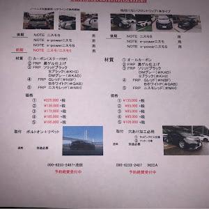 ノート HE12 のカスタム事例画像 KAZU1130さんの2020年10月11日08:17の投稿