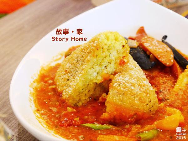 「故事˙家」義大利美食坊,居家氛圍的義式餐坊,獨特的香草飯糰融入了燉飯的吃法頗為有趣!(台中義式料理/台中飯糰/台中義式餐廳/試吃)