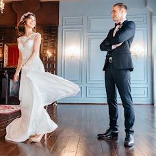 Wedding photographer Artem Policuk (id16939686). Photo of 12.11.2017