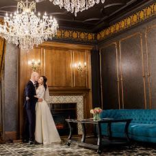 Wedding photographer Natalya Kizilova (tasik). Photo of 03.11.2018
