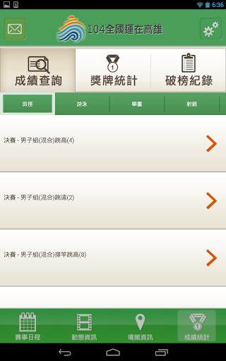 hsk level 6|最夯hsk level 6介紹Star Chinese - HSK Level 3 app ...