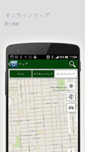 無料旅游Appのアルタイ地方オフラインマップ|記事Game