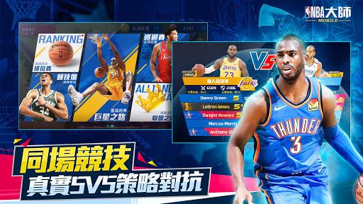 NBA大師 Mobile screenshot 7