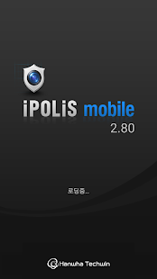 iPOLiS mobile – Miniaturansicht des Screenshots