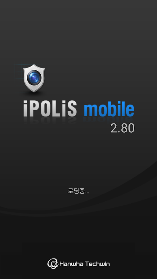 iPOLiS mobile – Screenshot