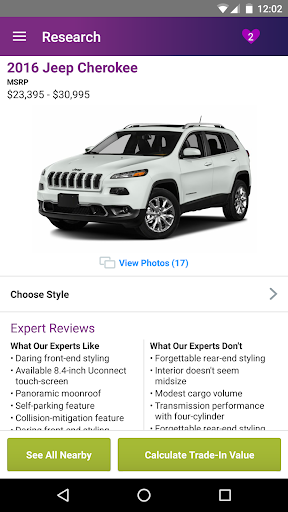 Cars.com – New & Used Cars for PC