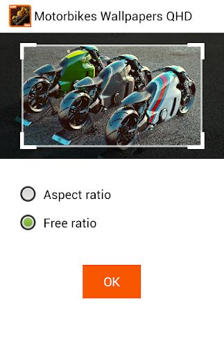 玩個人化App|バイクの壁紙QHD免費|APP試玩
