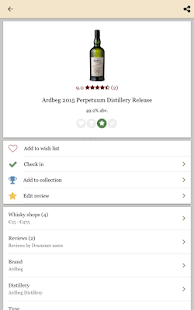 Drammer - Your #1 whisky app- screenshot thumbnail