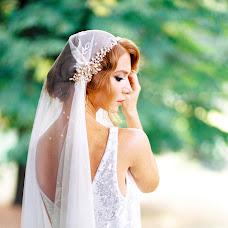 Wedding photographer Marina Novikova (Silsa). Photo of 01.11.2016