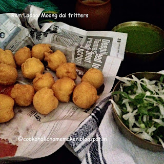 Crispy Fried Moong Dal Fritters, Served With Spicy Tangy Coriander Chutney And Shredded Radish