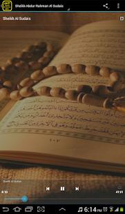 Surah Al Anam MP3 الأنعام - náhled