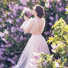 Wedding photographer Anastasiya Kirshina (kirshyna). Photo of 23.05.2017