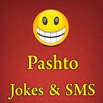 Pashto Jokes or SMS