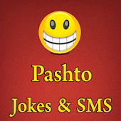 Pashto Jokes or SMS