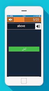 أهم 1000 كلمة إنجليزية انجليزي عربي 4