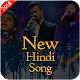 Bollywood New Video Songs - New Hindi Song 2018 Download on Windows