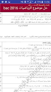 حوليات بكالوريا محلولة رياضيات شعب علوم تجريبية - náhled
