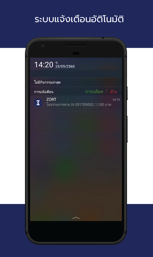 ZORT- screenshot